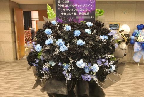 御茶ノ水 全電通ホール 中島ヨシキ様&駒田航様のザックリフェス2019出演祝いフラスタ