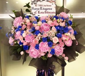 品川THE GRAND HALL 北川尚弥様の「NKS」2ndイベント祝いスタンド花