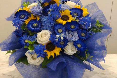 星陵会館 和合真一様の「和合の輪感謝祭」祝い花