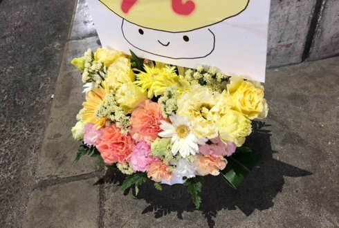 パシフィコ横浜 欅坂46 長沢菜々香様の握手会祝い花