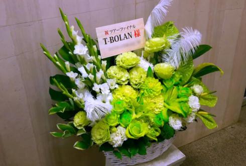 昭和女子大学人見記念講堂 T-BOLAN様のライブ公演祝い楽屋花
