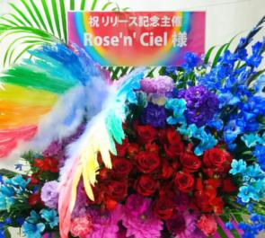 吉祥寺CRESCENDO Rose'n'Ciel様のライブ公演祝いフラスタ