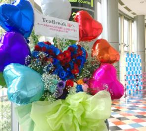 新宿ReNY Tea♡Break様のUNIDOL Summer2019関東予選出場祝いフラスタ