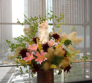 よみうり大手町ホール 郡愛子様のリサイタル2019公演祝いスタンド花