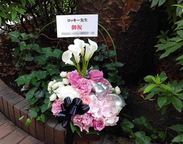アニメイト吉祥寺パルコ ロッキー先生のサイン会祝い花