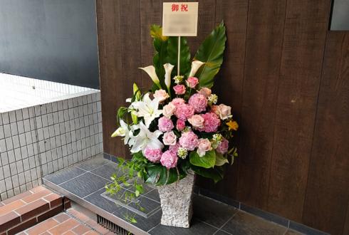 千代田区紀尾井町 株式会社クリエイティブバンク様のお祝い花
