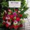 帝国劇場 植原卓也様のミュージカル『エリザベート』出演祝い&誕生日祝い花