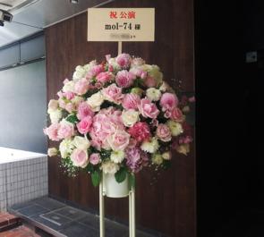 マイナビBLITZ赤坂 mol-74様のワンマンライブツアーファイナル公演祝いスタンド花