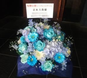 帝国劇場 京本大我様のミュージカル『エリザベート』出演祝い楽屋花