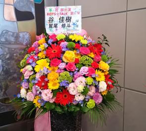 全労済ホール/スペース・ゼロ 谷桂樹様&鷲尾修斗様のBOYS☆TALK 4出演祝いアイアンスタンド花