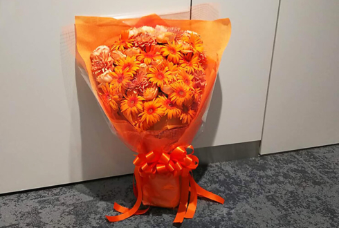 Lumine 0 長友佑都様のLIFULLイベント用花束