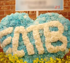 さいたまスーパーアリーナ コブクロ様の結成20周年記念ライブ公演祝いハートスタンド花