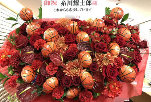 TOKYO FM HALL 糸川耀士郎様の「26歳+1ヶ月 Birthday party!!」開催祝いバスケットボールバルーンフラスタ