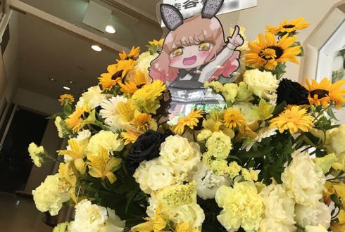 中野サンプラザ i☆Ris 澁谷梓希様のライブ公演祝い楽屋花
