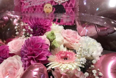 池袋RUIDO K3 葵井ひかる様のライブ公演祝い花
