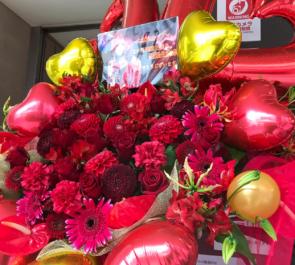 池袋EDGE 大衆演曲ケダマ様の2ヶ月連続主催&憂羅生誕祭祝いフラスタ