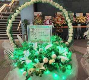 東京国際フォーラム 黒蝶のサイケデリカ 鉤翅役 鳥海浩輔様のオトメイトパーティー2019出演祝いフラスタ
