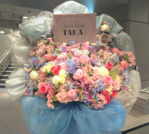 全労済ホール/スペース・ゼロ TAKA様のBOYS☆TALK 4出演祝い花束風スタンド花