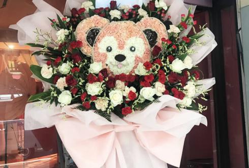 秋葉原Love U daisy いのり様の卒業祝いダッフィーモチーフフラスタ