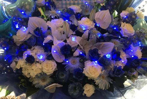 武蔵野スイングホール 笹森裕貴様のバースデーイベント祝い花束風スタンド花