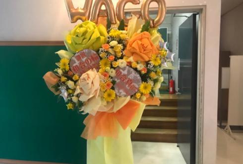星陵会館 和合真一様の「和合の輪感謝祭」祝いスタンド花
