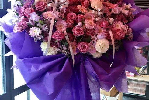 浅草九劇 石原壮馬様の舞台出演祝い花束風スタンド花