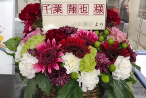 サンリオピューロランド 千葉翔也様の朗読劇「文豪、そして殺人鬼」出演祝い花