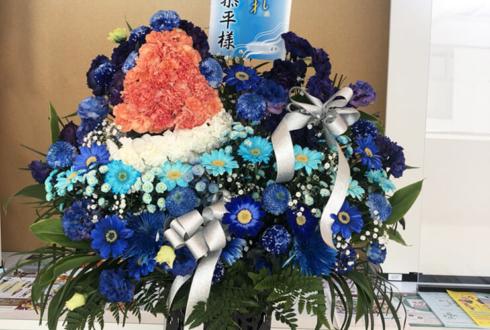 ラゾーナ川崎プラザソル 久下恭平様の主演舞台『風を切れ2019』公演祝いヨットモチーフアイアンスタンド花