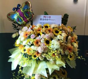 下北沢駅前劇場 帯金ゆかり様の舞台出演祝いスタンド花