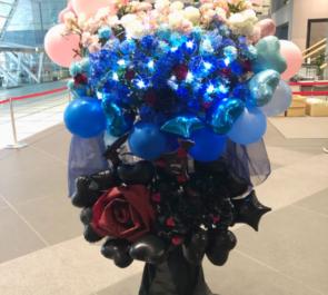 東京国際フォーラム 柳 愛時役 森田成一様のオトメイトパーティー2019出演祝いフラスタ