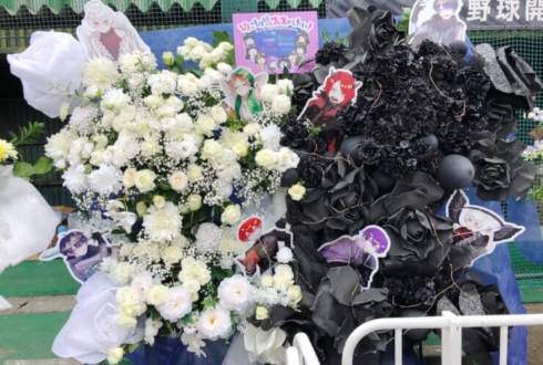 メットライフドーム ひきフェス公演祝い3基連結フラスタ