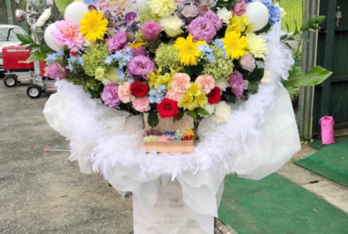 メットライフドーム ひきフェス公演祝いフラスタ