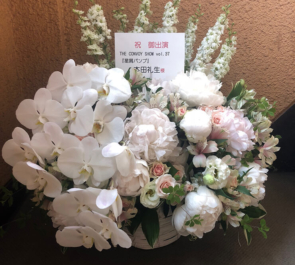 博品館劇場 本田礼生様の星屑バンプ出演祝い楽屋花