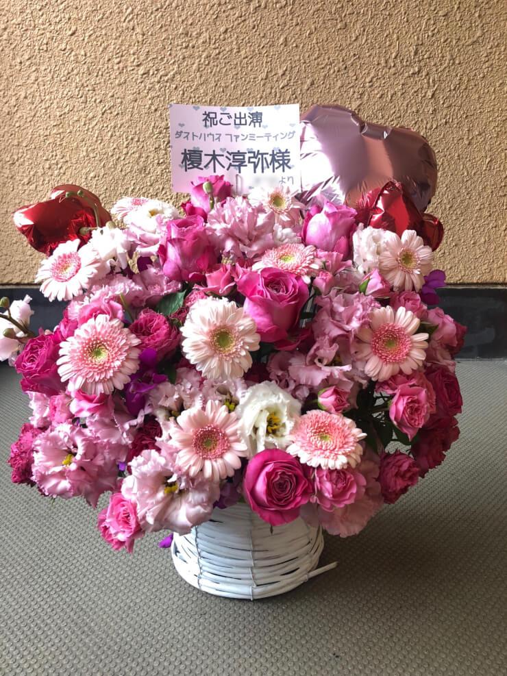 ニッショーホール 榎木淳弥様のダストハウス ファンミーティング2019祝い楽屋花
