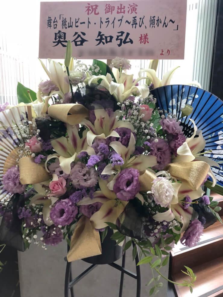 EXシアター六本木 奥谷知弘様の舞台出演祝い猫足スタンド花