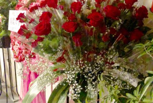 シアターブラッツ 樹理様の舞台「輝け☆二重奏!」出演祝い花束シェアスタンド花