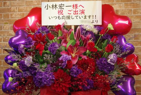 ダイドードリンコアイスアリーナ 小林宏一様のプリンスアイスワールド出演祝い赤×紫フラスタ