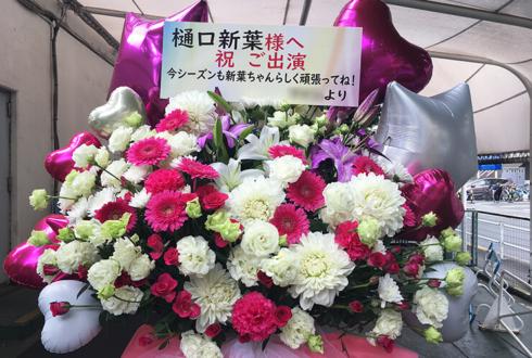 ダイドードリンコアイスアリーナ 樋口新葉様のプリンスアイスワールド出演祝い濃ピンク×白フラスタ