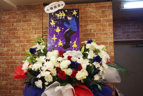 ダイドードリンコアイスアリーナ 小塚崇彦様のプリンスアイスワールド出演祝いトリコロールカラースタンド花