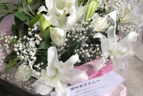 パシフィコ横浜 欅坂46二期生 関有美子様の握手会祝い花束
