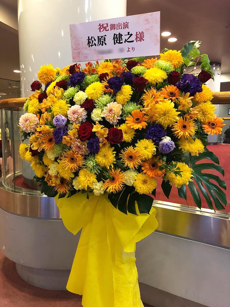 北とぴあ 松原健之様の演歌男子。LIVE TOUR 2019出演祝いスタンド花