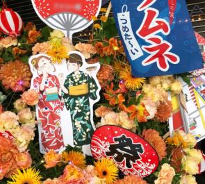 duo MUSIC EXCHANGE 22/7倉岡水巴様の『ナナニジフェス 2019』お祭りフラスタ