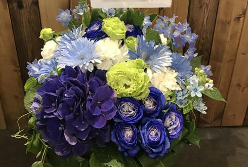 下北沢Geki地下Liberty つぼみ様の舞台「無慈悲な光」出演祝い楽屋花