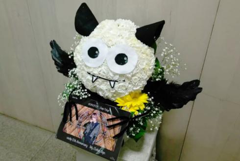 ZeppTokyo vistlip 瑠伊様の12周年記念ライブ公演祝い花 キャラクターモチーフ