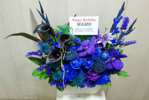 中野サンプラザ SUGIZO 聖誕半世紀祭 HALF CENTURY ANNIVERSARY FES.公演祝い楽屋花