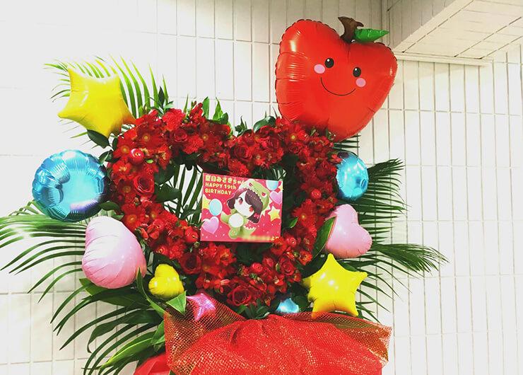 白金高輪SELENE b2 chuLa 夏目みさき様の生誕祭祝いハートアーチフラスタ