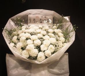 HOLIDAY SHINJYUKU ワガママきいて?? うり様 & なつみ様の卒業ライブ公演祝い花束風スタンド花