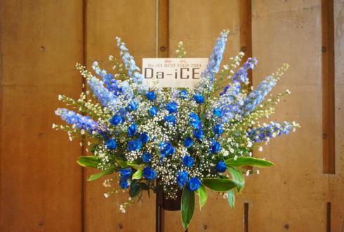 NHKホール Da-iCE様のライブ公演祝いブルースタンド花