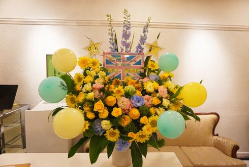 三越劇場 青木空夢様の舞台『RUN FOR YOUR WIFE』出演祝い花