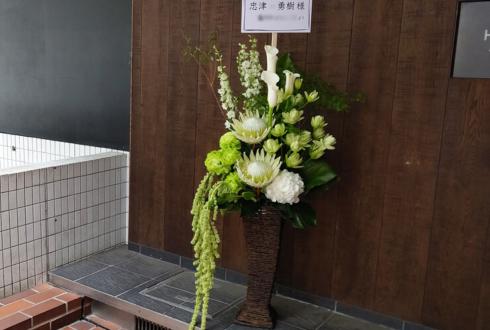 原宿CAPSULE 忠津勇樹様の映画「つどうものたち」上映会舞台挨拶祝い籠スタンド花